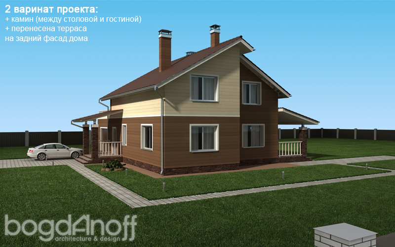 2 Проект дома П13-1